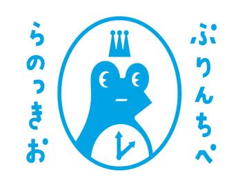 principe_logo