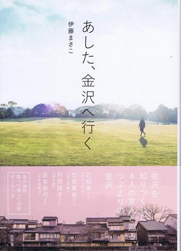 ashita_w361